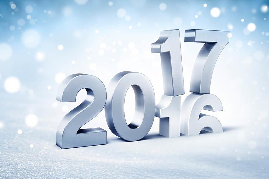 Eυχές για το 2017